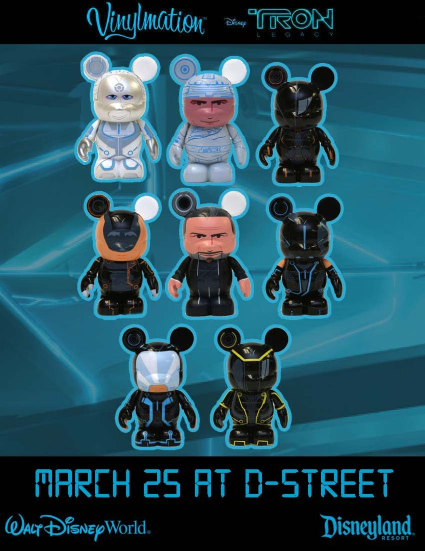 New Tron Legacy Vinylmation at D-Street