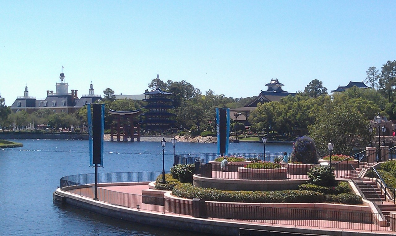 The cool breezy weather has really made it clear out.  At EPCOT now.