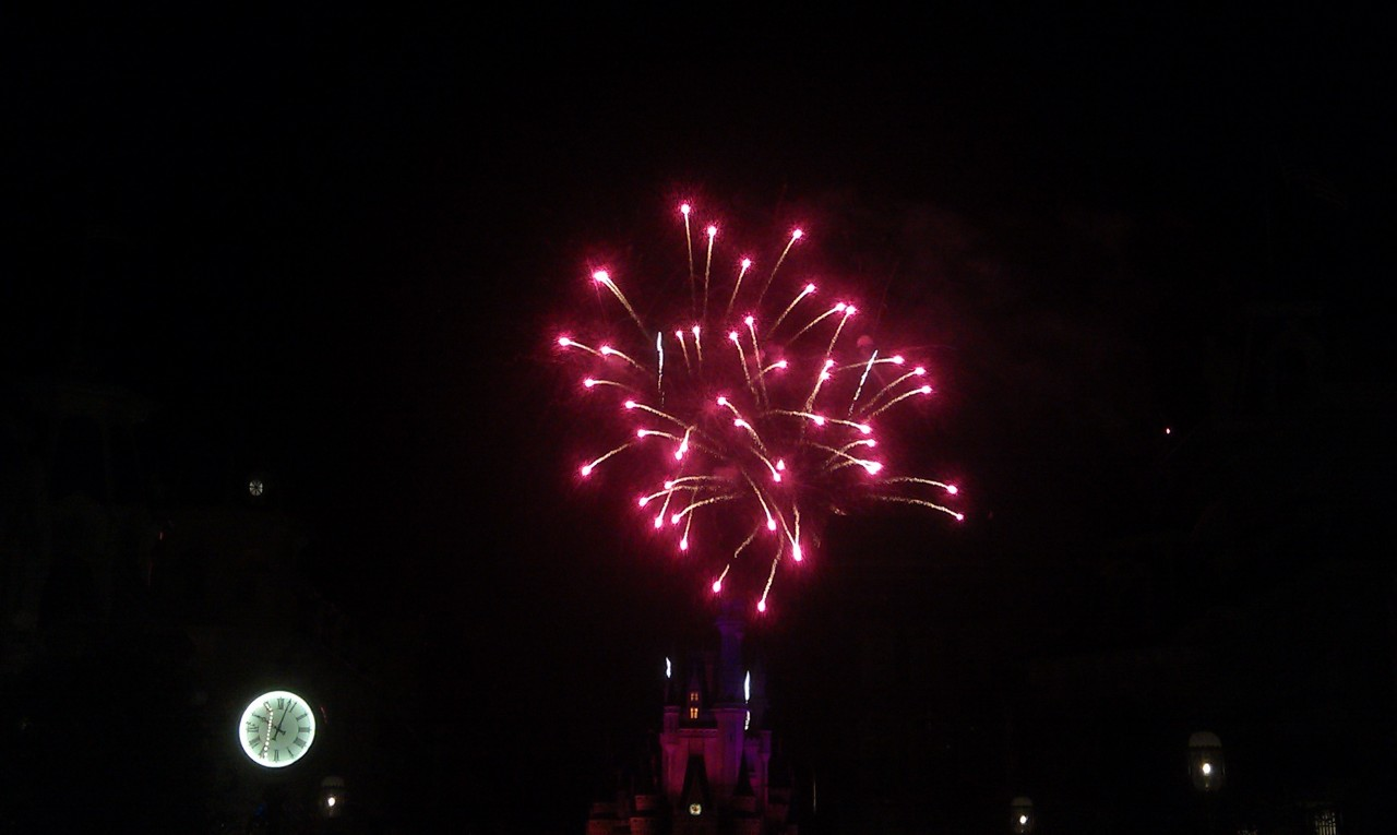 Wishes going on as I am leaving the Magic Kingdom.