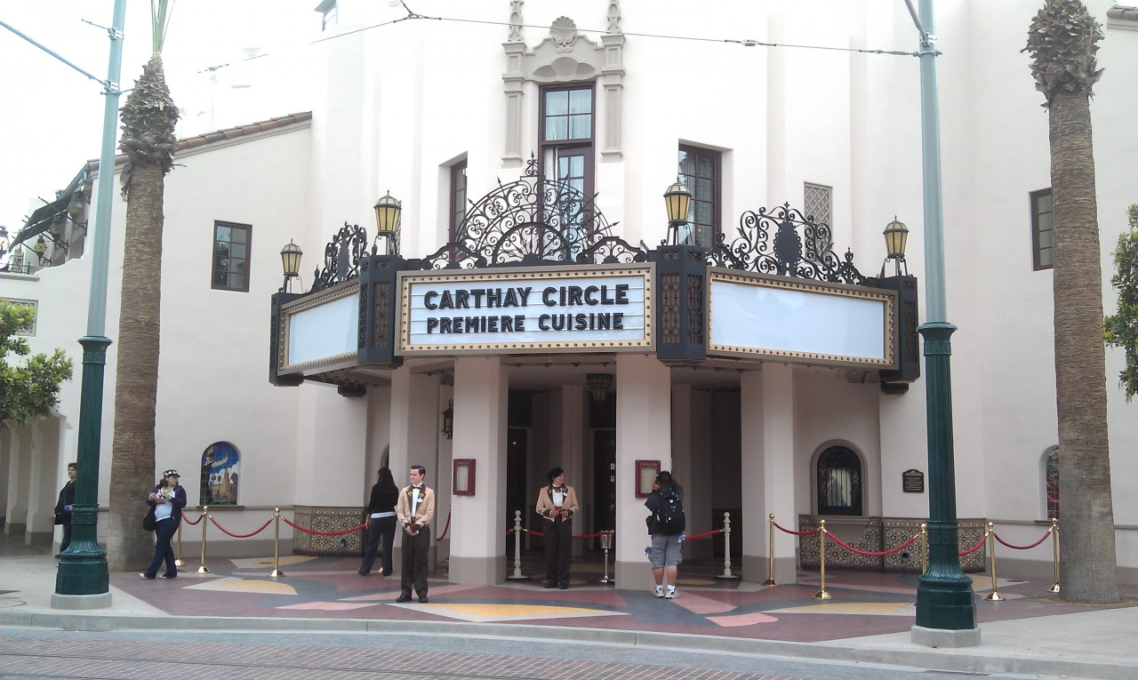 The Carthay entrance.