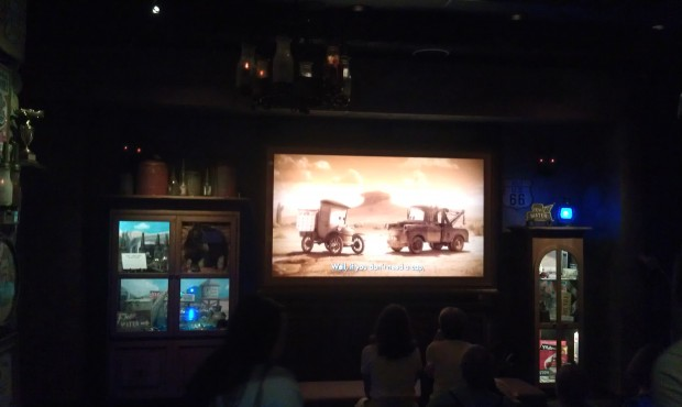 The new Mater Tapl Tale is playing in the Blue Sky Cellar now.