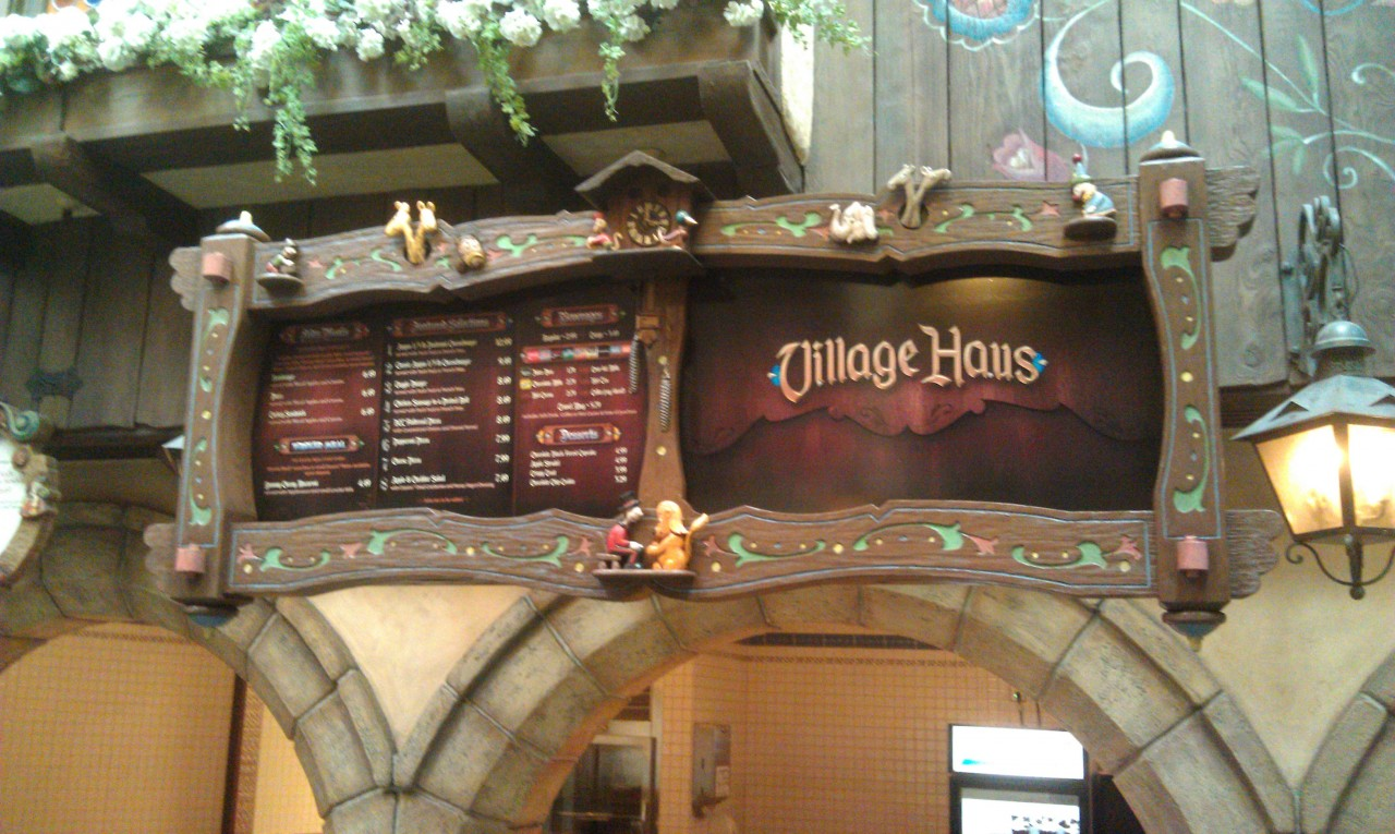 Looks like Village Haus is going to get LCD menus soon.