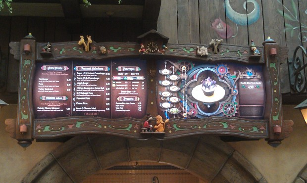 The Village Haus has LCD menus now.