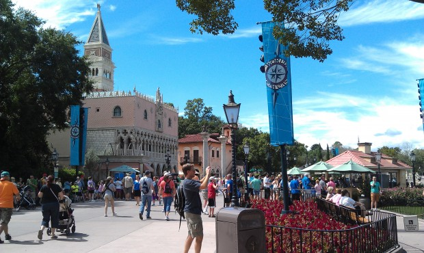 Making one last loop through EPCOT and the Food and Wine Festival