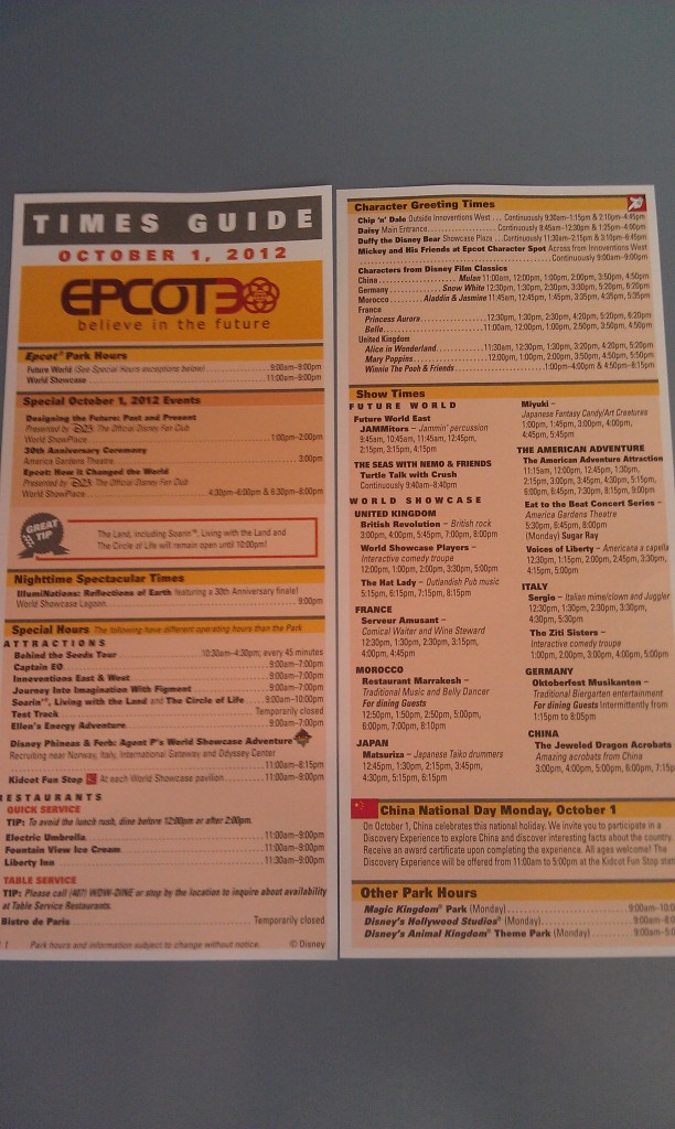 There is also an #Epcot30 time guide just for today.