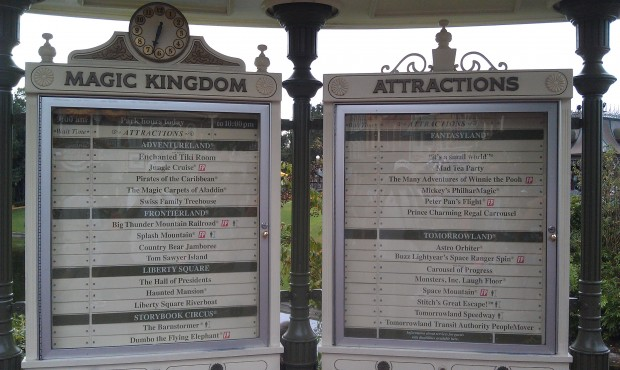hmm something missing from the wait time board... the wait times!