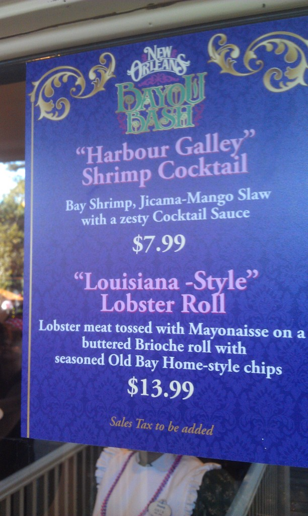 Prices and descriptions of the Harbour Galley offerings