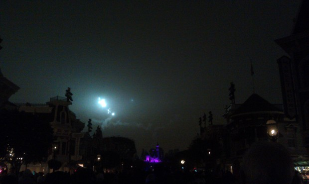 A little foggy this evening for Remember Dreams Come True