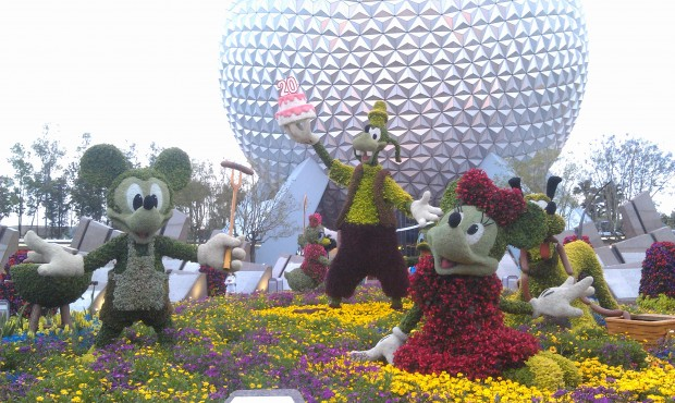 Epcot International Flower and Garden entrance topiaries