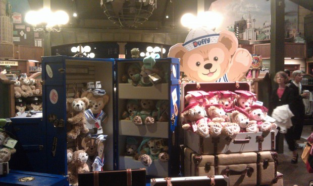For all you Duffy fans a look into Duffy central