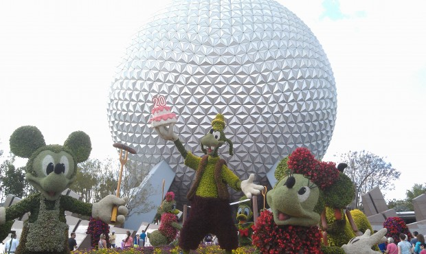 One last look at the Epcot entrance topiary as we leave the park.