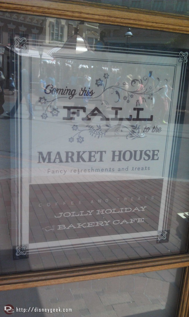 So has the Market House