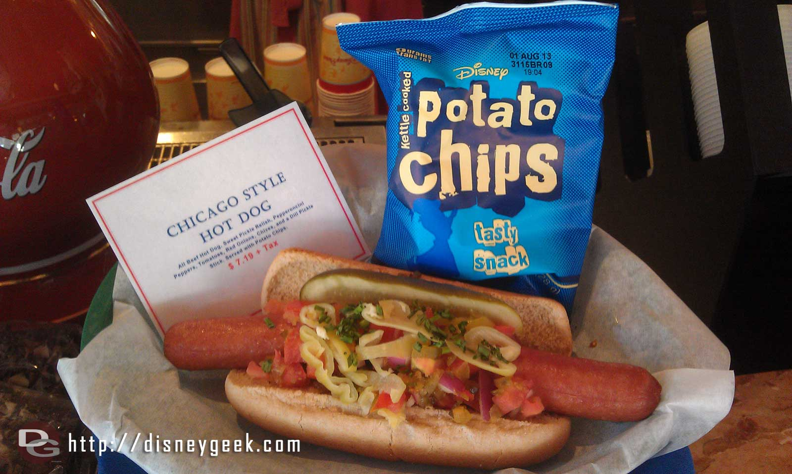 Chicago Style hot dogs now available at Refreshment Corner