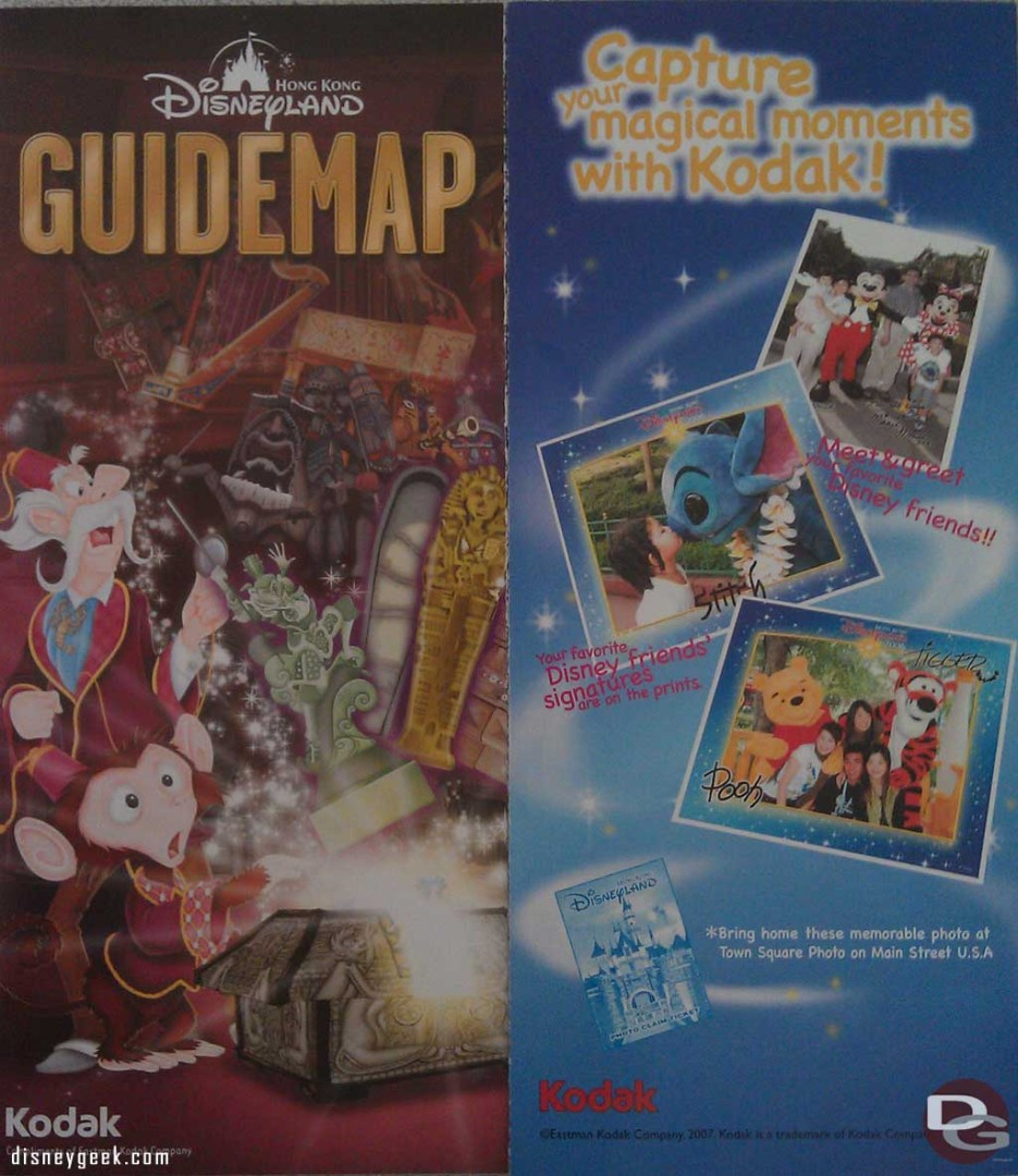 Hong Kong Disneyland GuideMap