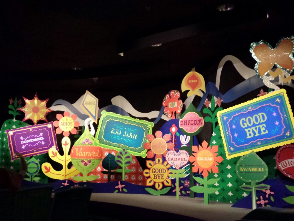 Small World final scene looks ready for the upcoming enhancements but nothing running today