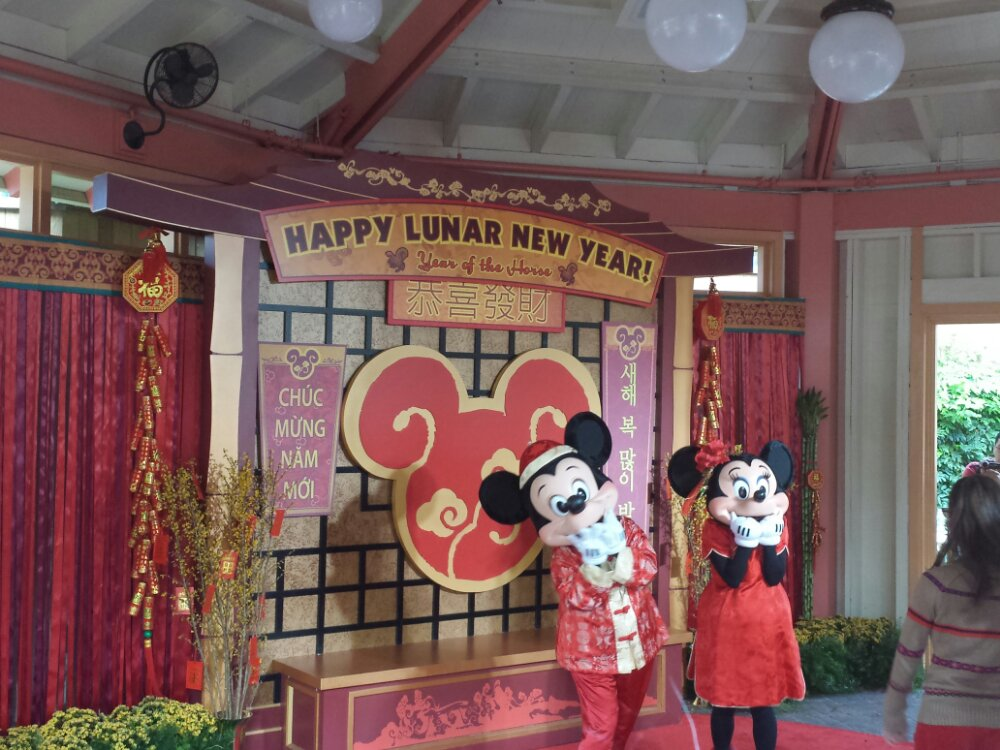 Mickey and Minnie at the Lunar New Year Celebration @DCAToday