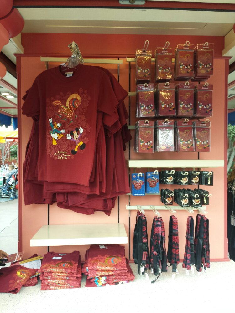 Lunar New Year merchandise is available at the stand by Corn Dog Castle