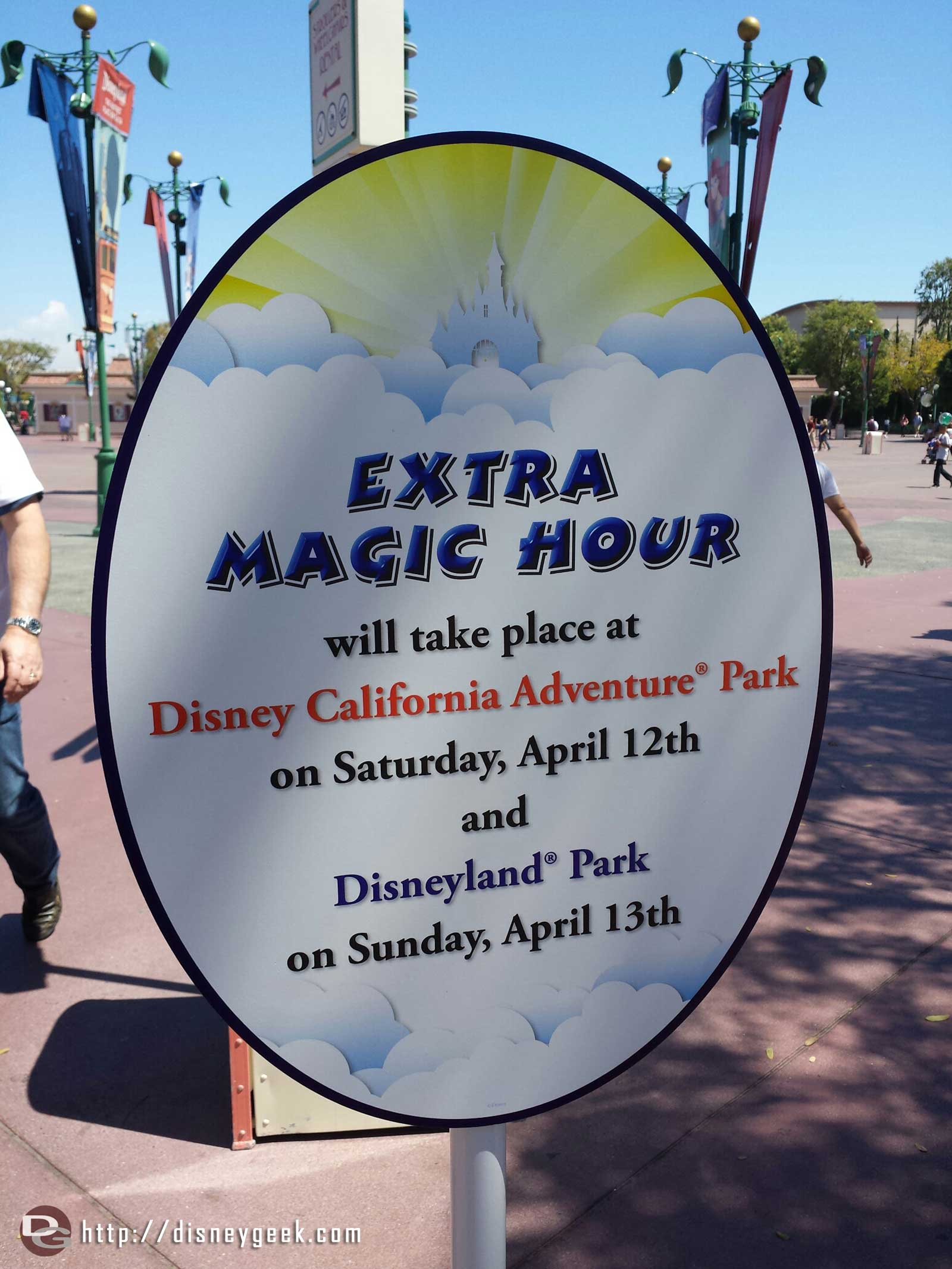If you are staying at a Disneyland hotel this weekend there is a change to the Extra Magic Hour schedule