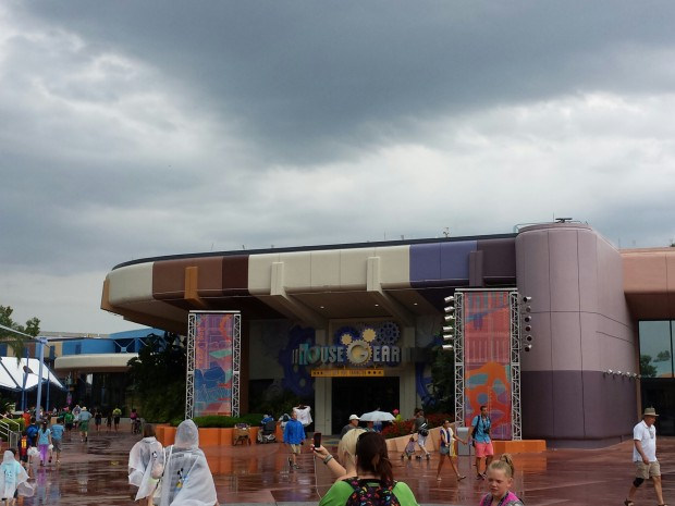The new Innoventions paint scheme is different...