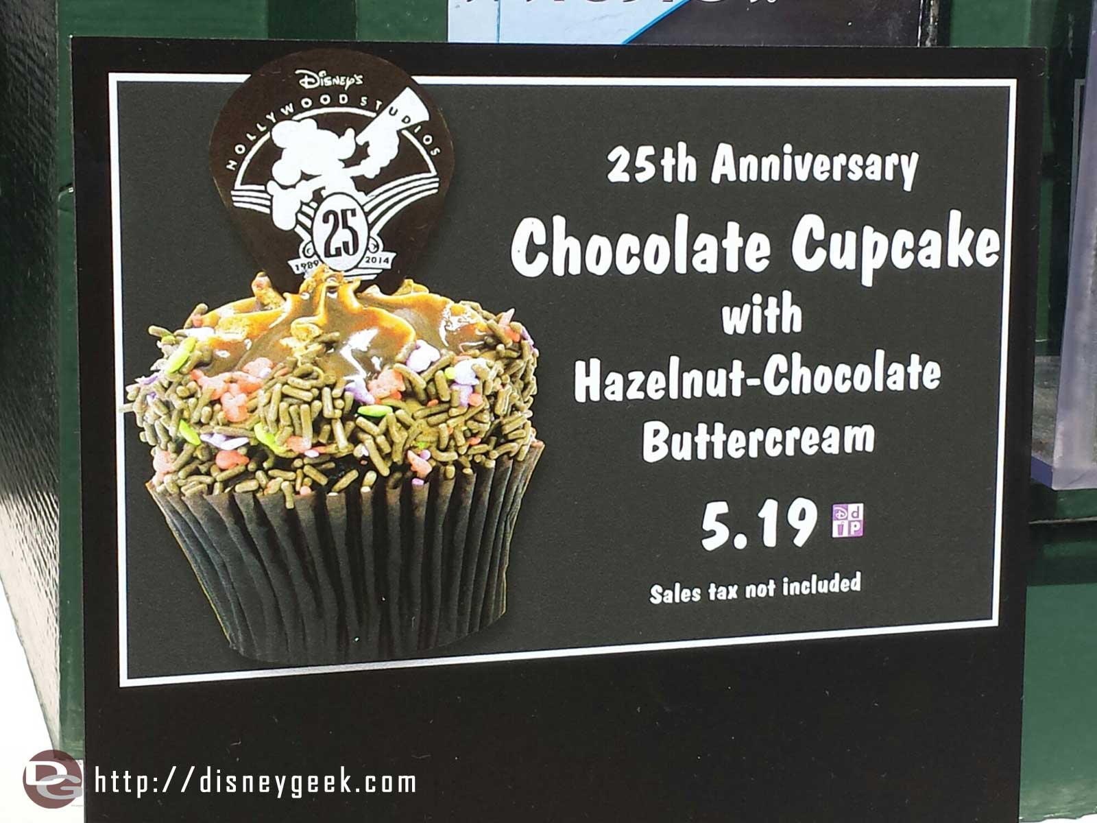 25th Anniversary Cupcake at Disney's Hollywood Studios