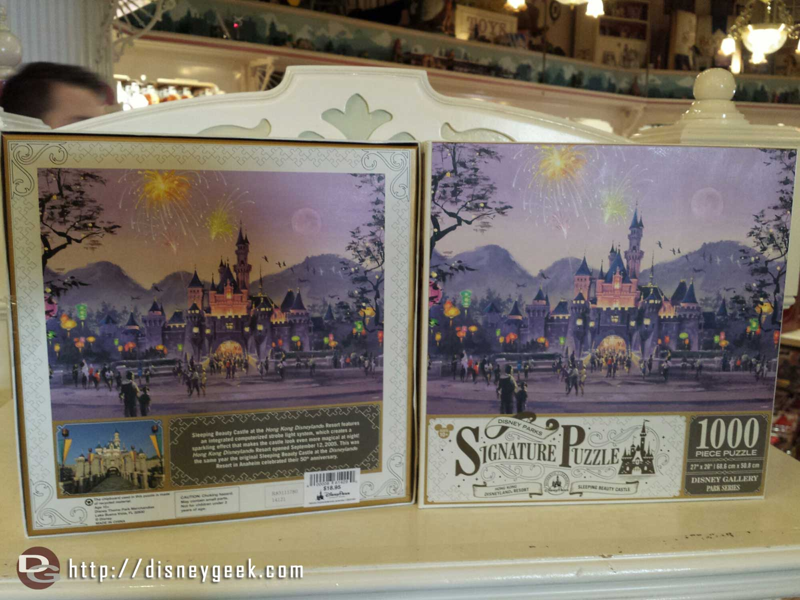 Spotted this puzzle in the Emporium, Hong Kong Disneyland Sleeping Beauty Castle