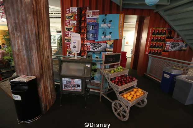 Roy E Disney - Walt Disney Animation Studios - Big Hero 6 Day Tour - Caffeine Patch