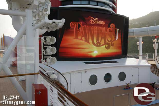 Disney Fantasy - An early morning walk around the ship.  Here is the funnel vision screen
