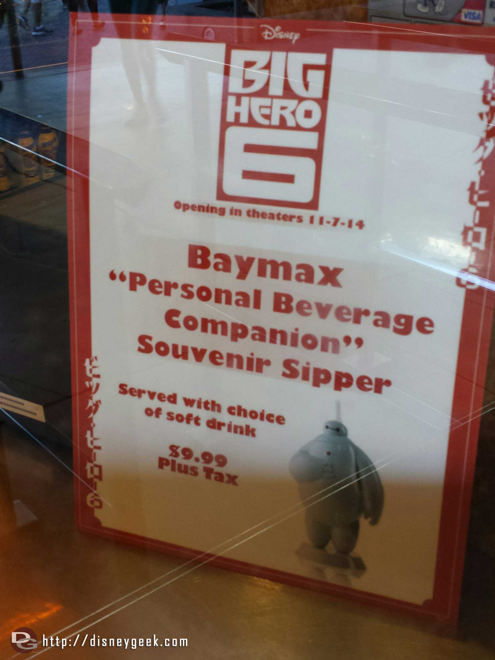 Tomorrowland Terrace has Baymax sippers #BigHero6