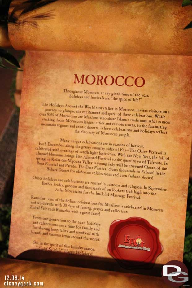 #Epcot Holidays Around the World 2014 – Morocco Holiday Entertainment #WDW