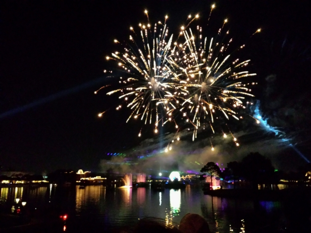 Wrapped up the day with Illuminations: Reflections of Earth