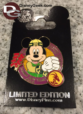 Limited Edition Lunar New Year Pin