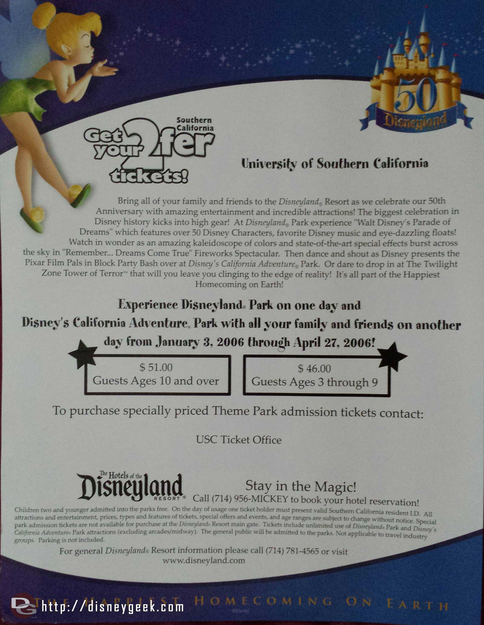 #TBT 2006 #Disneyland 2fer tickets flyer – $51