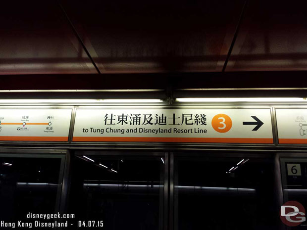 An MTR directional sign
