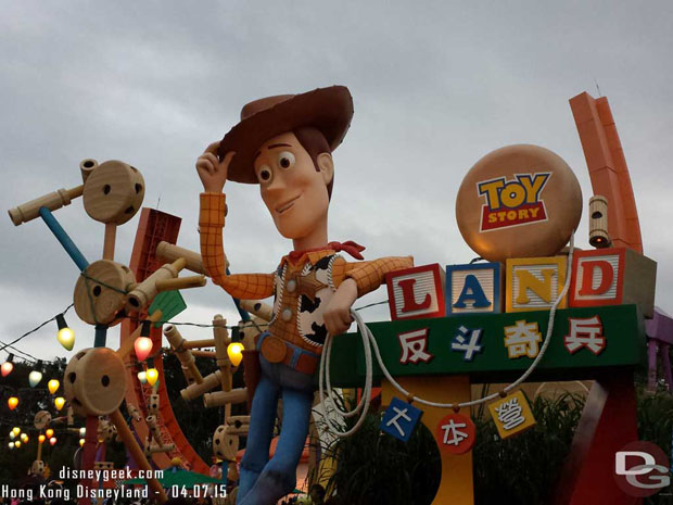 Hong Kong Disneyland Toy Story Land entrance