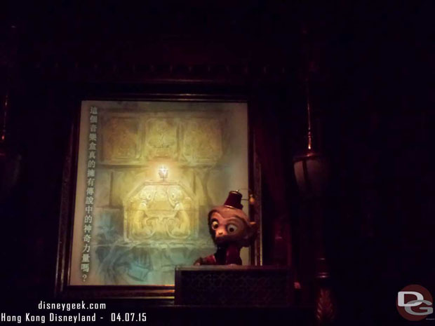 Hong Kong Disneyland - Mystic Manor - Albert