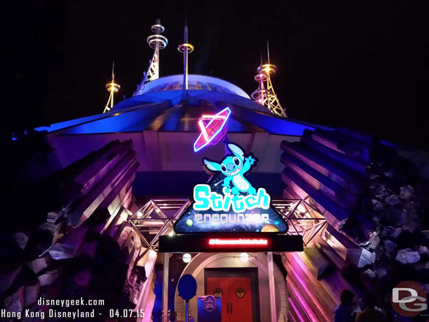Hong Kong Disneyland - Tomorrowland - Stitch Encounter entrance