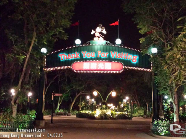 Hong Kong Disneyland Entrance sign