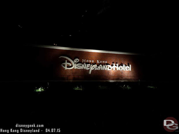 Hong Kong Disneyland Hotel - entrance sign at night