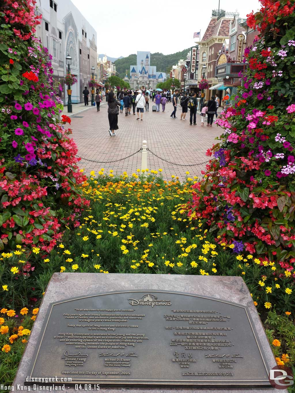 Hong Kong Disneyland - Main Street USA Dedication Plaque