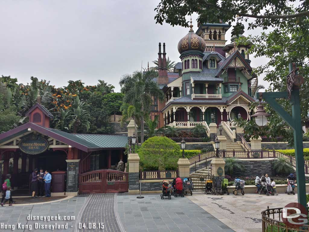 Hong Kong Disneyland - Mystic Point