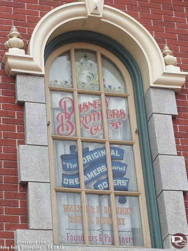 Hong Kong Disneyland - Main Street USA - Walt & Roy's Window