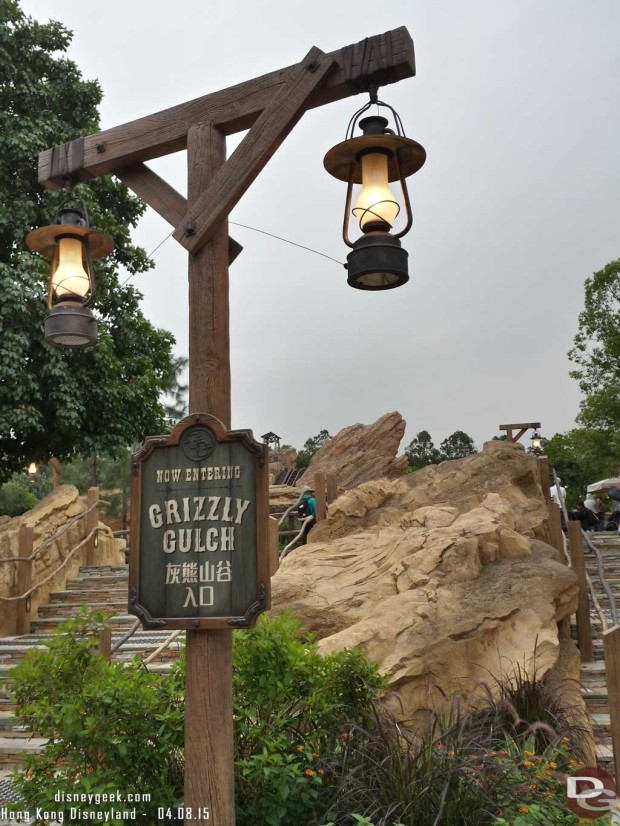 Hong Kong Disneyland - Grizzly Gulch