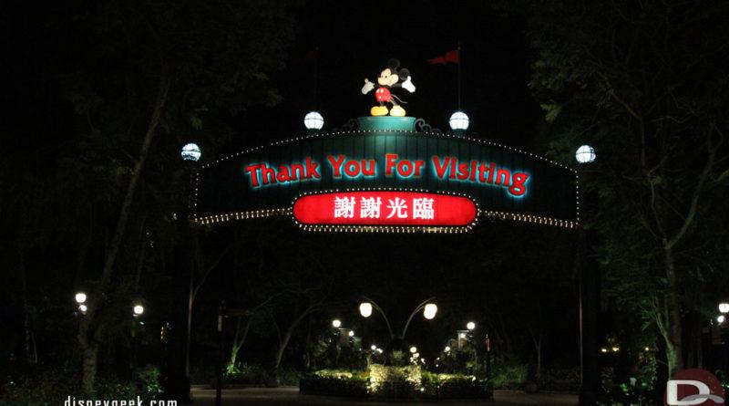 Hong Kong Disneyland - Exit Sign