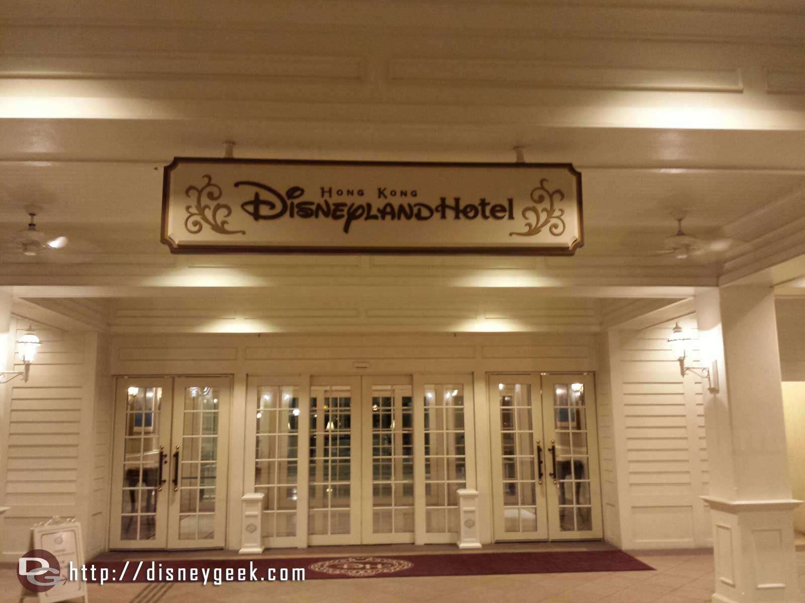 After approx 27hrs since I left home arrived at the #HongKongDisneyland Hotel #hkdl