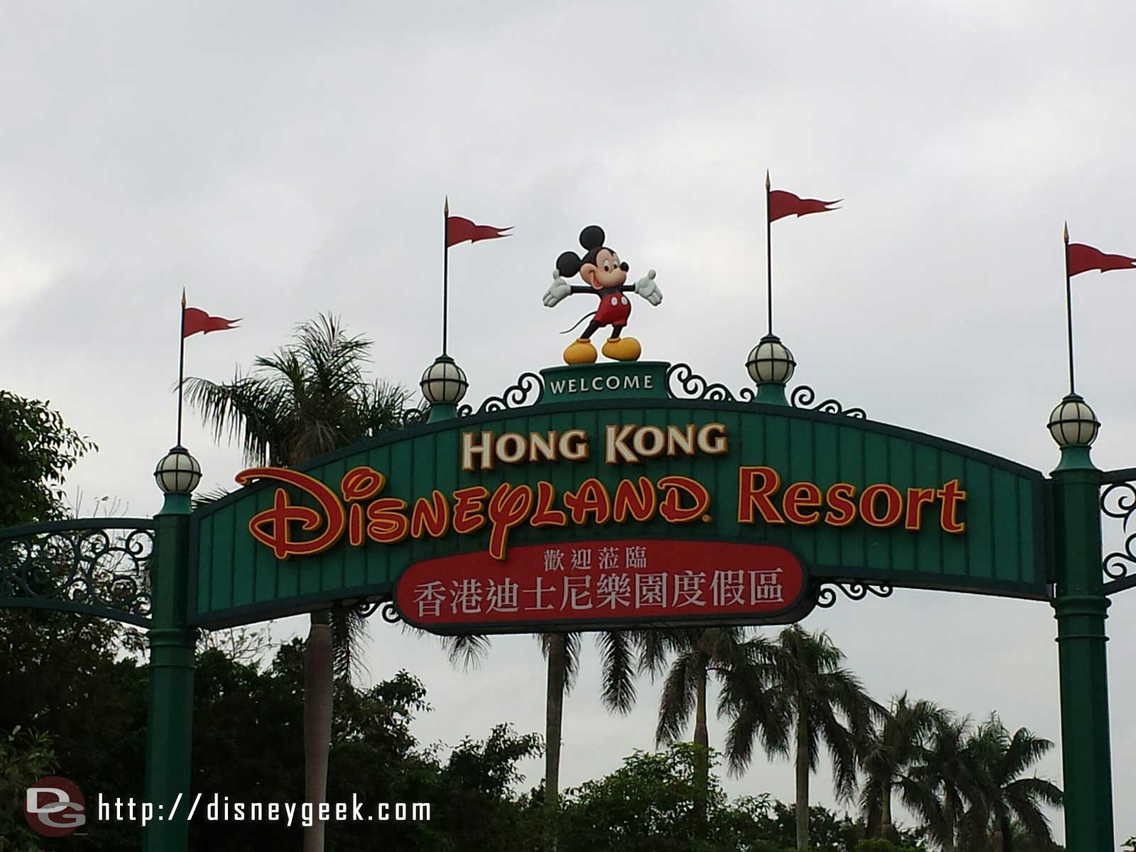 Welcome sign for Hong Kong Disneyland