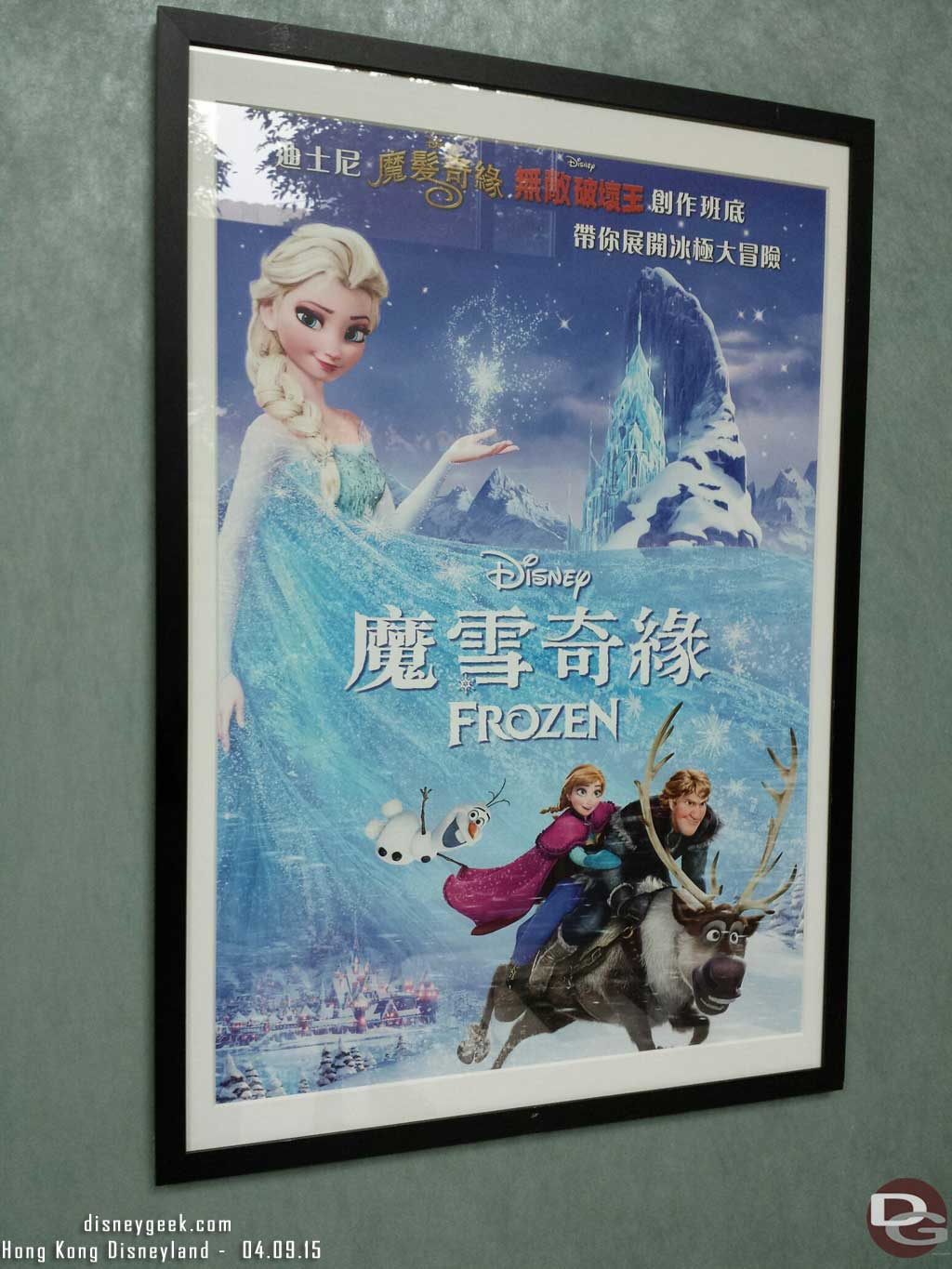 #Frozen movie poster in Disney's Hollywood Hotel #HongKongDisneyland