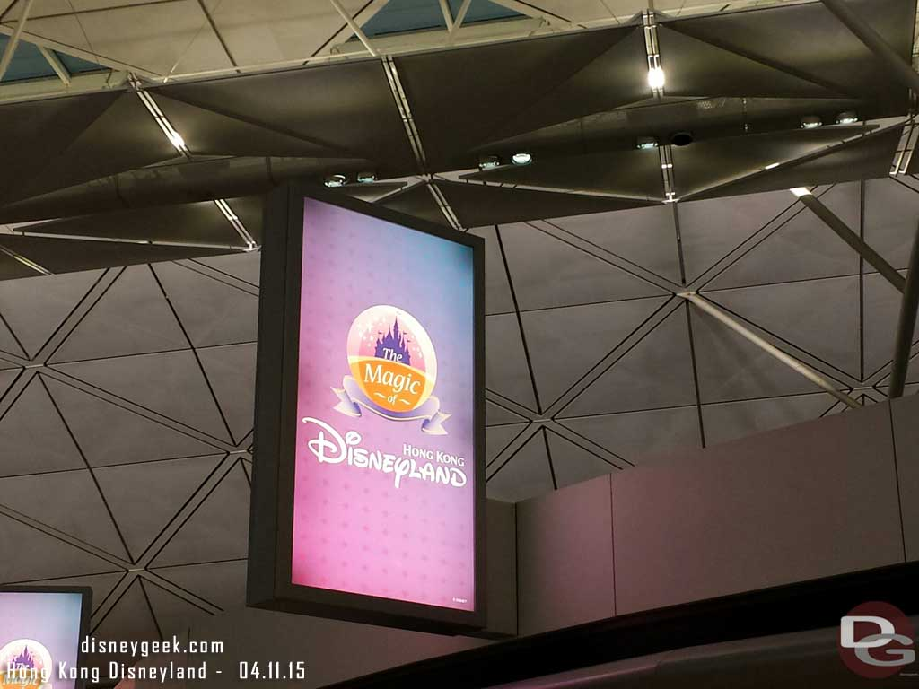 #HongKongDisneyland store right after security at #HKairport