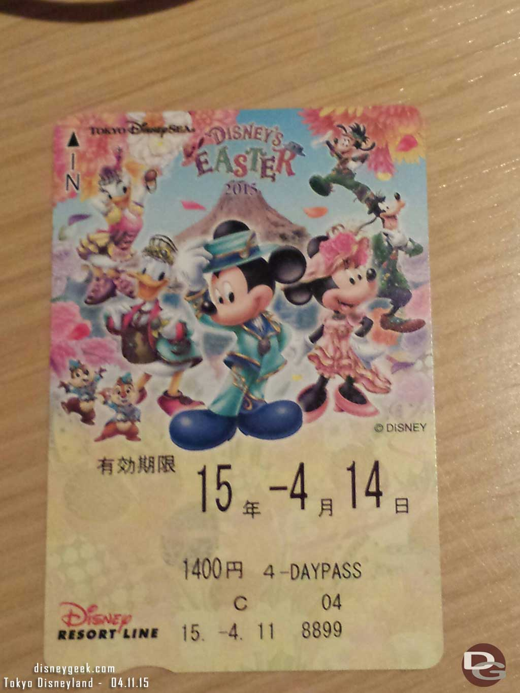 #TokyoDisney Resort Line easter ticket