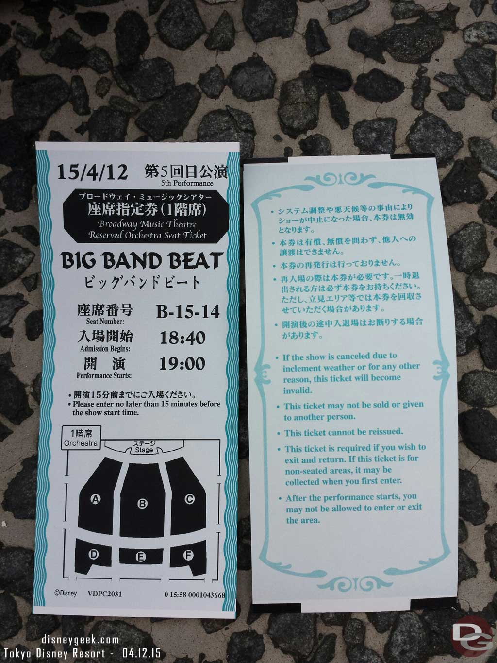 Won Big Band Beat tickets on my 1st try #TokyoDisneySea #tdr
