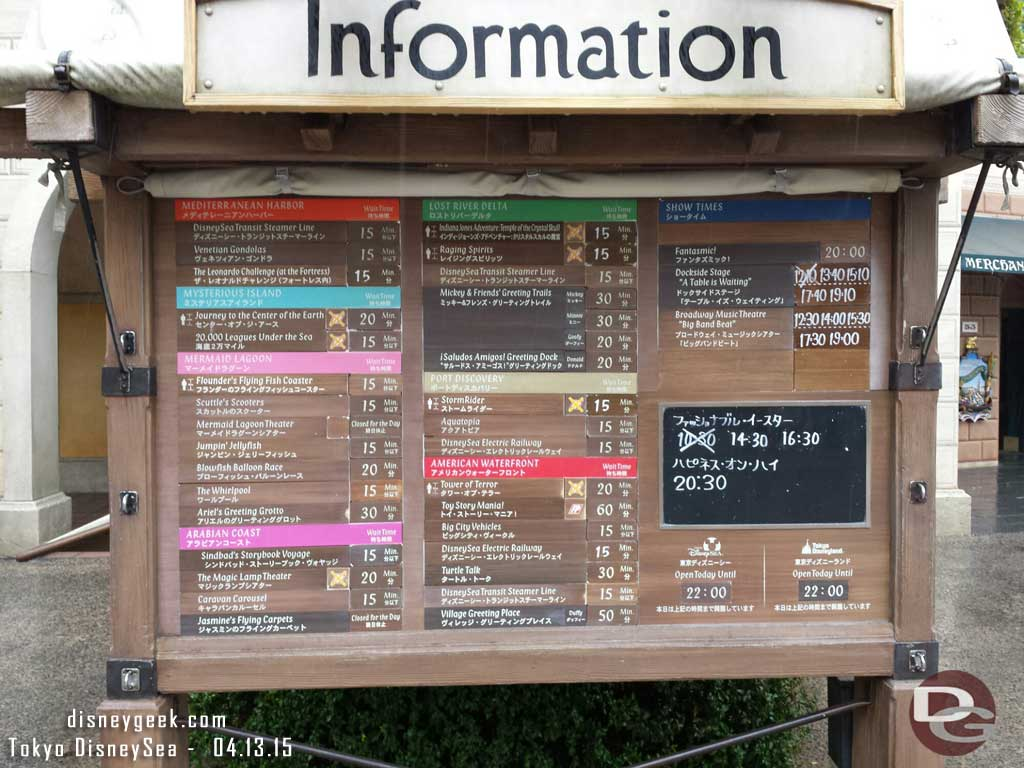 #TokyoDisneySea wait times as of noon